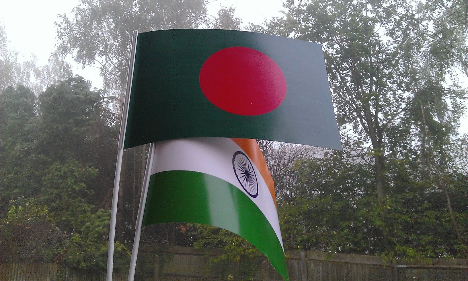 Bookings look good for Indo-Bangla event